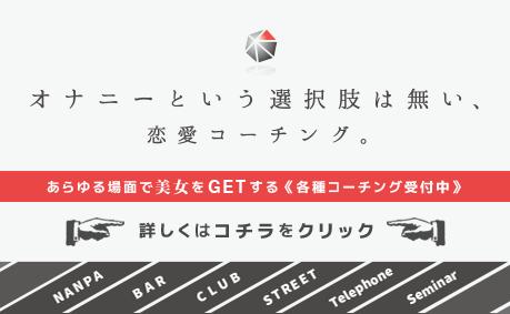 コーチング@kei告知用